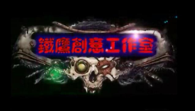 帝国cms视频插件:铁鹰传媒网店宣传片