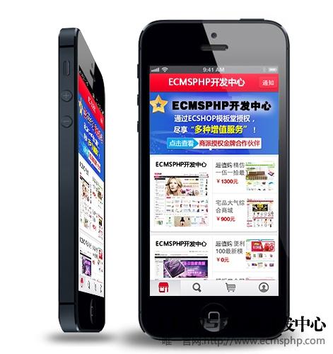 帝国cms手机移动端模板案例,帝国cms手机端客户案例适用于帝国cms7.2和7.5版本