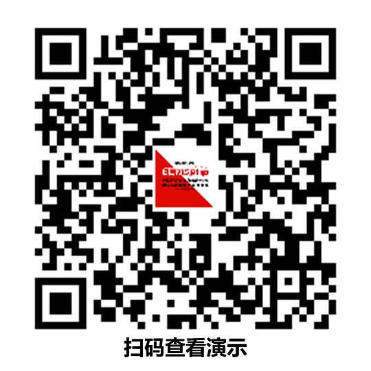 帝国CMS插件:手机端图集插件